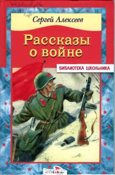 """Историческая викторина """"Великая Отечественная война"""""""